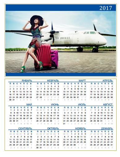 kalendar-na-2017-god-obraz