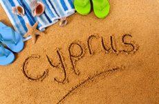 Как добраться до Кипра