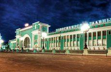 Как добраться из Владивостока в Новосибирск